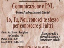 Un'importante occasione offerta al pubblico per conoscere i segreti della comunicazione