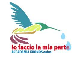 """A settembre la terza edizione del premio internazionale """"Io faccio la mia parte"""" (We are doing our part)"""
